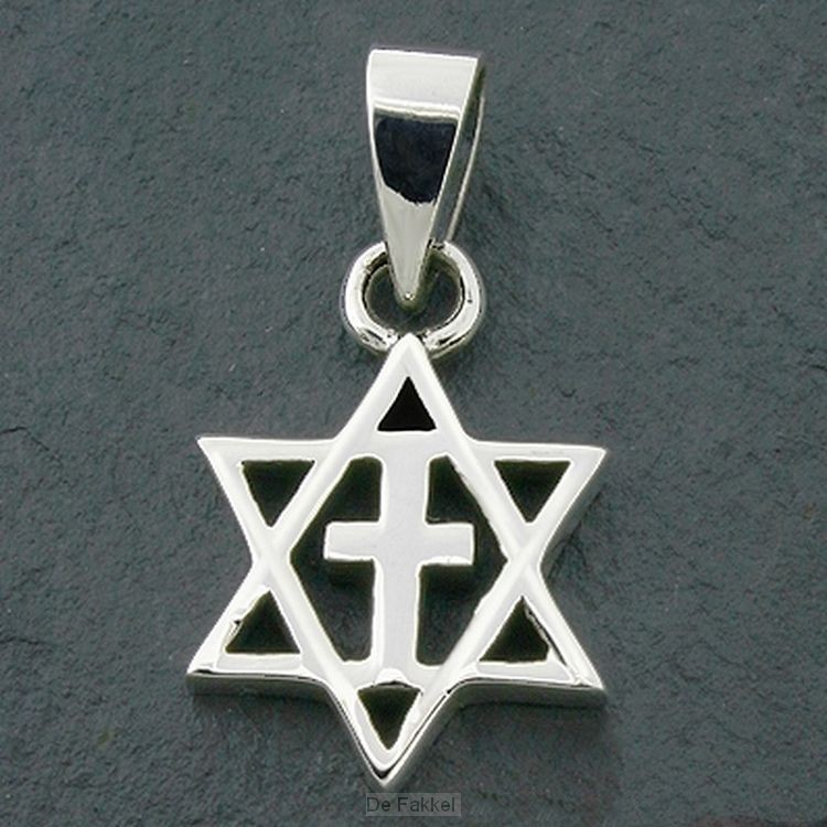 Silver pendant star of david/cross 17x17